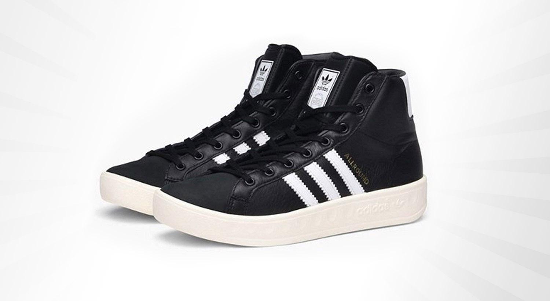 Die besten Adidas Allround Schuhe und Sneaker Angebote